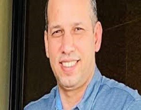 """محادثة """"واتساب"""" تكشف الجهة التي هددت هشام الهاشمي بالقتل"""
