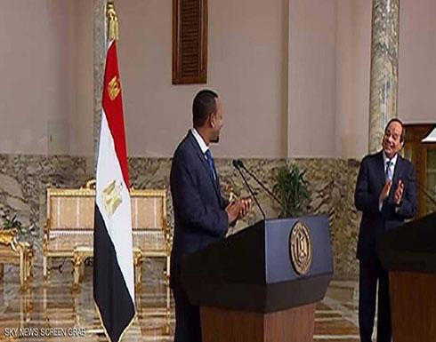 مؤتمر صحفي للرئيس السيسي ورئيس الوزراء الأثيوبي أبي أحمد