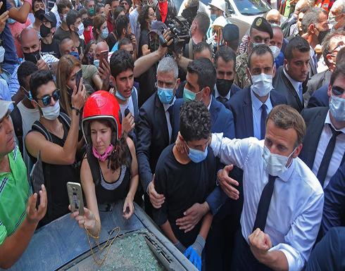ماكرون: تعهدات بـ 253 مليون يورو لمساعدة لبنان