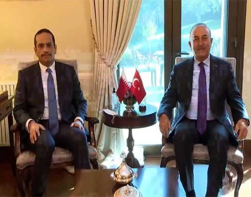 بعد زيارة إيران وباكستان.. وزير خارجية قطر يبحث في تركيا ملف أفغانستان