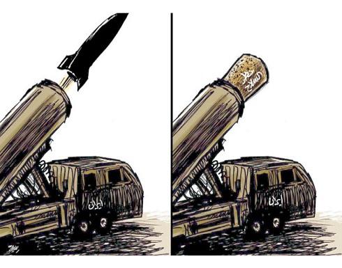 حظر سلاح ايران