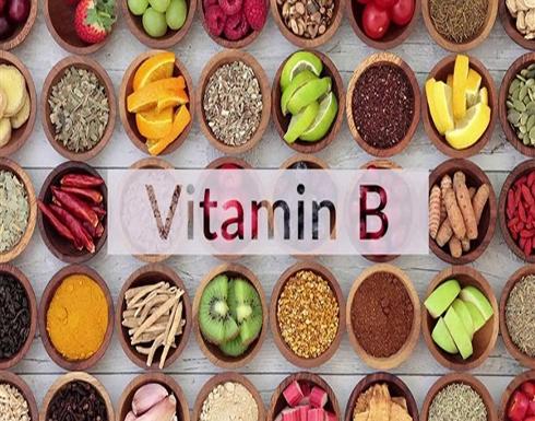 8 أعراض تنذر بنقص فيتامين ب ابرزها فقدان الوزن