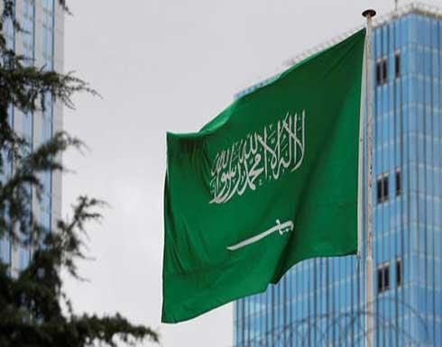 التحالف: اعتراض وتدمير طائرة مسيرة ملغمة أطلقها الحوثيون باتجاه السعودية