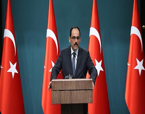 تركيا:  لا توجد دولة غير إسرائيل تدعم انفصال الإقليم الكردي عن العراق