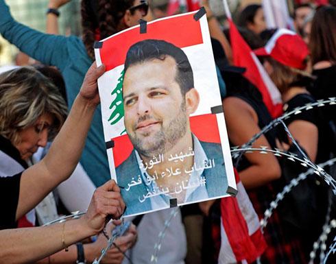 الأزمة اللبنانية تدخل انعطافة خطيرة مع انتقال التركيز على استقالة عون