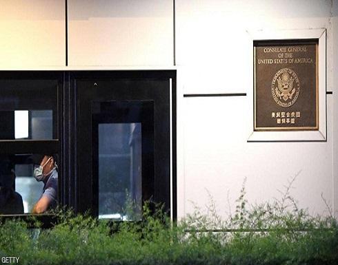 """الصين """"تضع يدها"""" على القنصلية الأميركية في تشنغدو"""