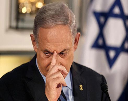 خطة ترمب للسلام.. موعد محتمل للطرح وتفاصيل تزعج إسرائيل