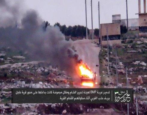 هدنة بين جبهتي تحرير الشام وتحرير سوريا