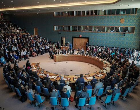 مجلس الأمن : اجتماع لبحث قرارات الاحتلال بالضم