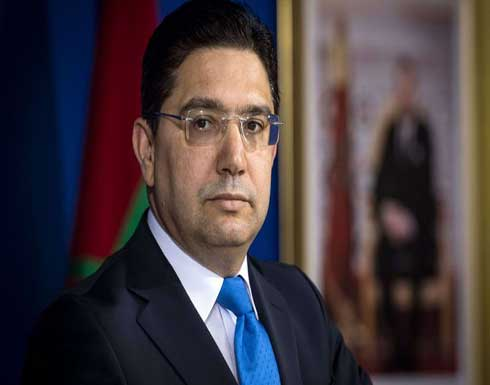 وزير خارجية المغرب: بلدنا ليس حارس حدود لإسبانيا