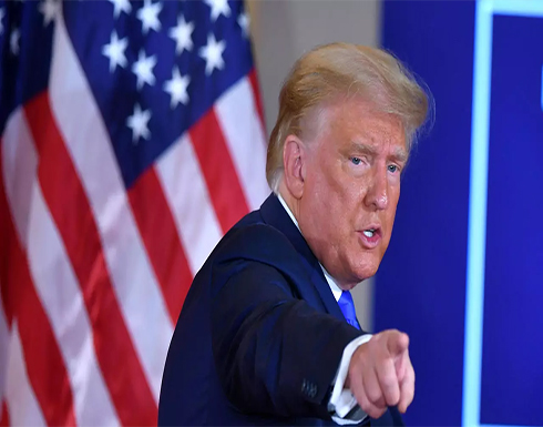 رئيس مجلس النواب الأمريكى السابق يطالب ترامب بالاعتراف بهزيمته