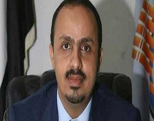 """وزير الإعلام اليمني يؤكد قرب اندلاع """"الانتفاضة الكبرى"""""""