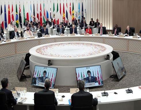 باريس: محادثات إيجابية بمجموعة العشرين لتجميد سداد الديون