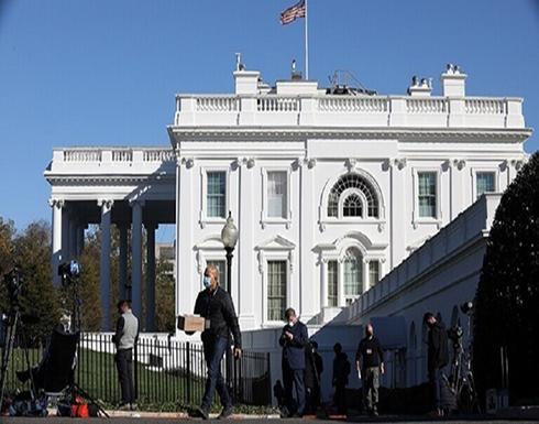 واشنطن تعلن عن الخطة الأمنية لمراسم تنصيب بايدن