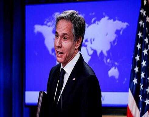 بلينكن يؤكد لغوتيريش التزام واشنطن بالتعاون مع الأمم المتحدة