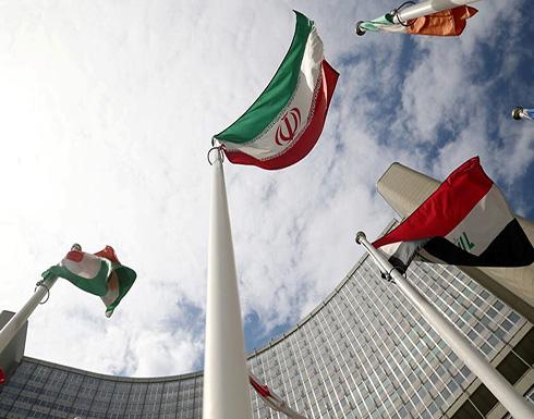 إيران تنتقد الوكالة الذرية.. «سربت معلومات سرية»