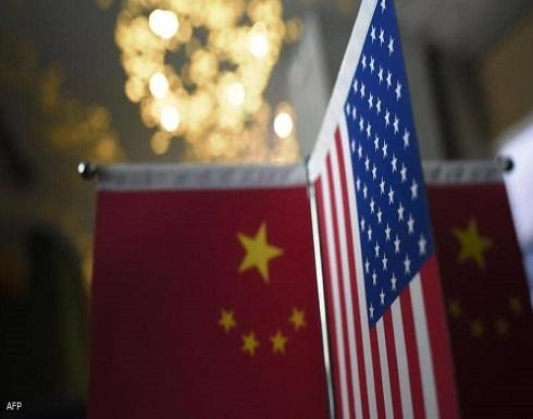 """تقرير استخباراتي: أميركا معرضة لخطر """"التفوق الصيني"""""""