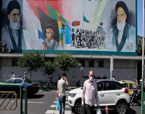 باريس: قلقون إزاء انتهاكات حقوق الإنسان في إيران