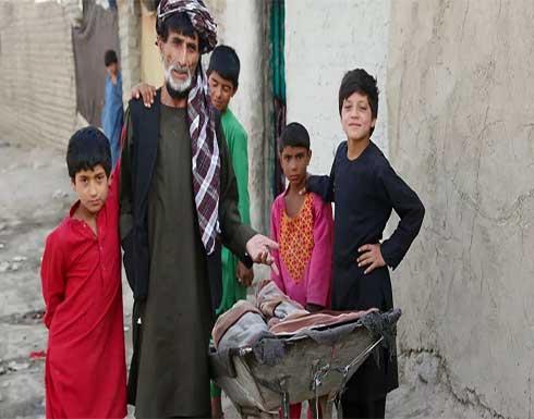 الأمم المتحدة: نحو 18 مليون أفغاني يواجهون تحديات إنسانية حادة