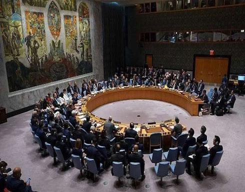 مجلس الأمن الدولي يعلن موقفه من أحداث السودان