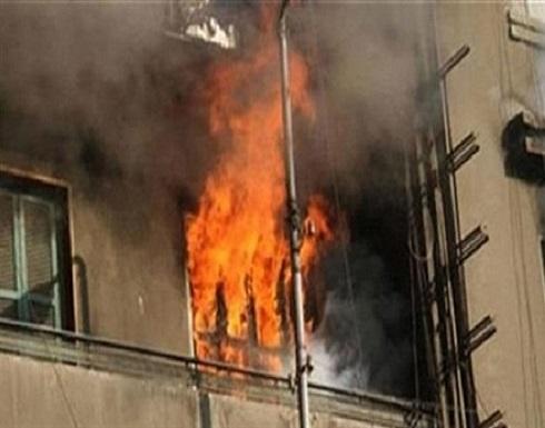 13 وفاة و 3 إصابات اثر حريق منزل في الشونة