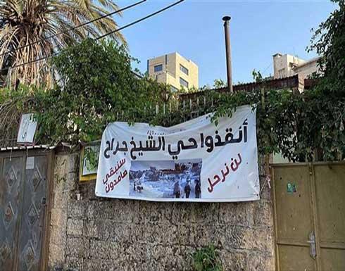 شاهد : اصابة فلسطيني بقنبلة صوت بالرأس في حي الشيخ جراح