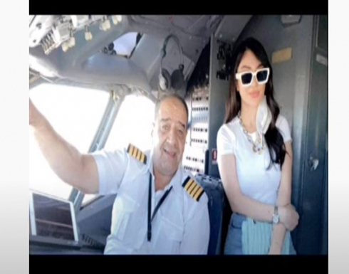 فتاة عراقية جميلة ضيعت مستقبل طيار بعد ما دخلت الى قمرة القيادة