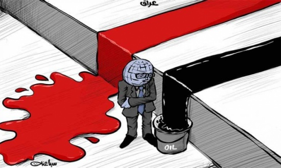 العراق بين الدم والنفط