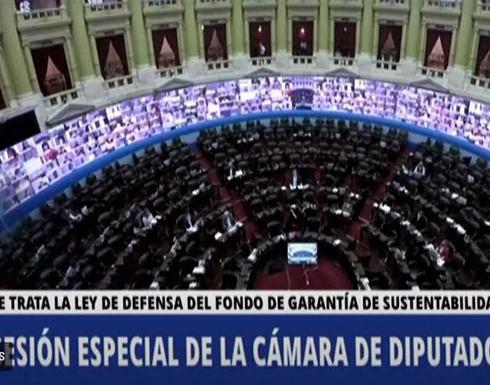 صورة : فضيحة لنائب ارجنتيني ارتكب فعلا اباحيا على الهواء