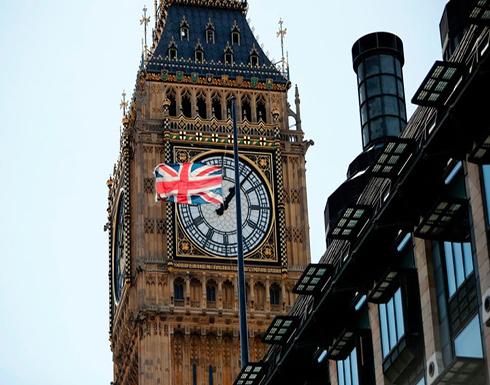التضخم في بريطانيا يهبط لأدنى مستوى منذ ثلاث سنوات