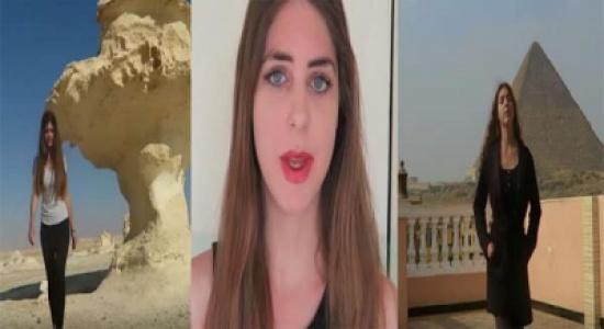 شاهد: سائحة تزور مصر وأثناء عودتها لبلادها تكشف عن أسوأ شيء حصل لها