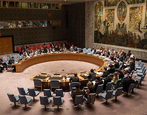 مجلس الأمن يدعو الأفغان لتشكيل حكومة وحدة واحترام حقوق الإنسان