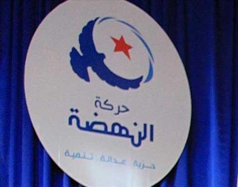 """""""النهضة"""": تونس تتوغل في حالة """"غموض وضبابية"""""""