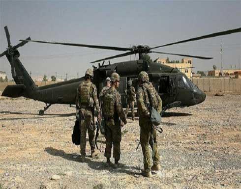 الولايات المتحدة تسلم قاعدة عسكرية رئيسية في كابول للقوات الأفغانية