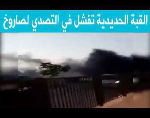 غزة  تطلق صاروخ  على الكيان الصهيونى  ويخترق القبة الحديدية