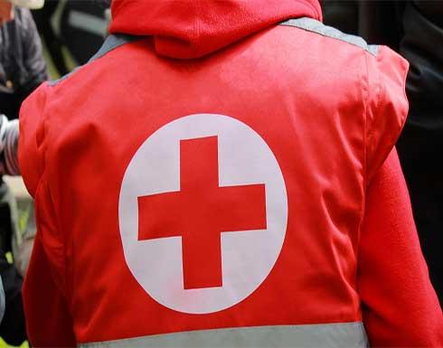 """الصليب الأحمر يدعو مجلس الأمن إلى """"ممارسة أقصى حد"""" من النفوذ لوقف العنف في غزة"""