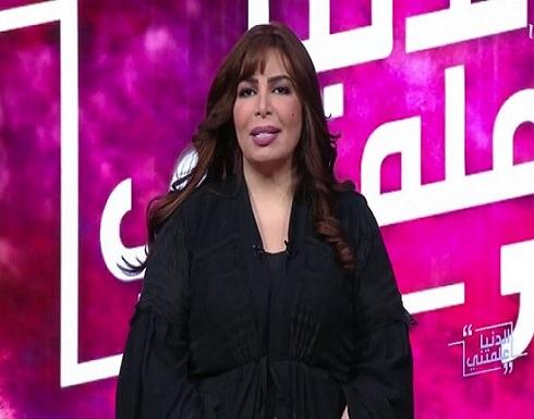ناشطة سعودية تدعو للتطبيع مع الاحتلال.. وردود غاضبة (شاهد)