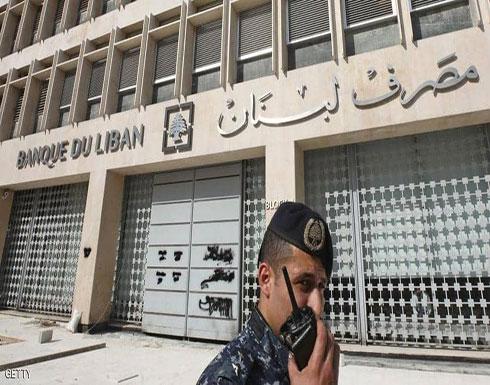 """الدفع بالدولار.. يحول لبنان إلى """"سجن كبير"""""""