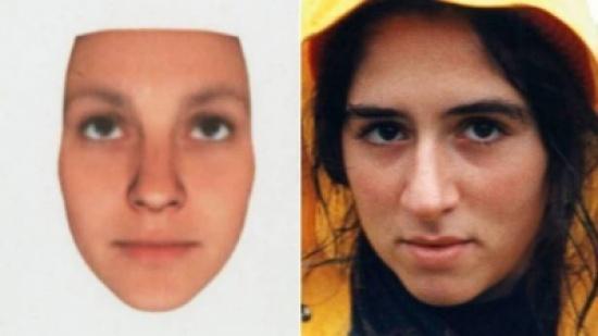 هل تريد معرفة شكل أجدادك الأوائل؟ اليك تقنية تصنع صورتهم