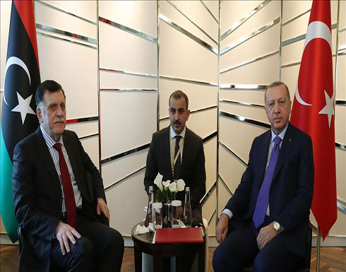 أردوغان يلتقي السراج قبيل انطلاق مؤتمر برلين