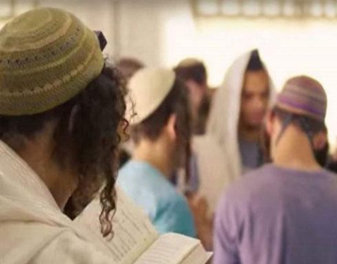 إسرائيل: حقن طلاب المعاهد الدينية بأدوية لكبح رغباتهم الجنسية
