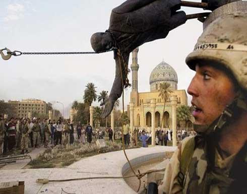 """وثائق بشأن """"غزو العراق"""" تضع مصداقية أمريكا على المحك"""