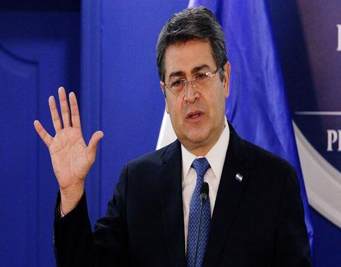 رئيس هندوراس: سنفتتح سفارة لدى إسرائيل في مدينة القدس ونأمل أن يحدث ذلك هذا العام