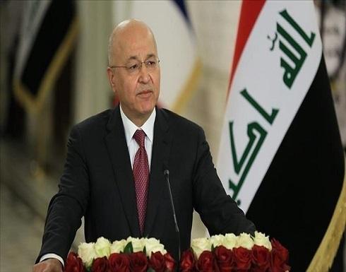 الرئيس العراقي يدعو إلى تعاون دولي وإقليمي ضد الإرهاب
