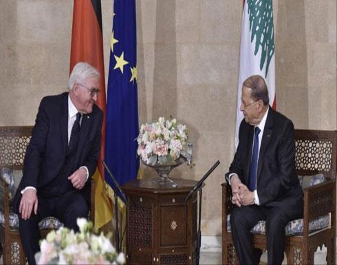 رئيس ألمانيا في بيروت وملف اللاجئين يتصدر مباحثاته