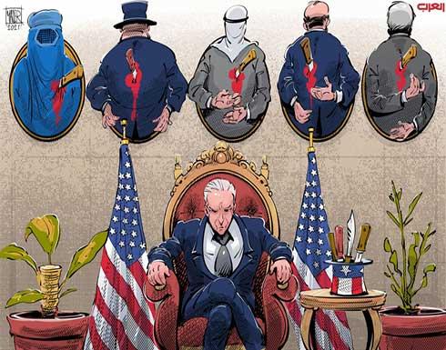 عهد بايدن والإرتباك الأميركي