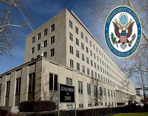واشنطن تسلم الرئيس البنمي السابق لبلاده على خلفية تهم جنائية