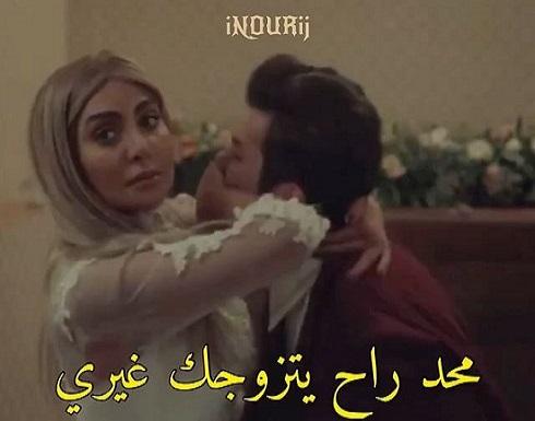 دفعة بيروت.. تمزق فستان نور الغندور بأحد المشاهد يثير سخرية الجمهور