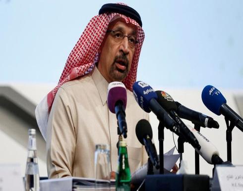 وزير الطاقة السعودي يناقش وضع سوق النفط مع نظيره الروسي