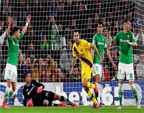 رقم غريب لبوسكيتس مع برشلونة